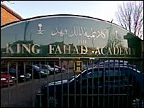 picture of The King Fahad Academy